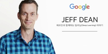 Google's most bad-ass engineer, Jeff Dean, to speak at VB Summit