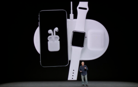 AirPower was unveiled on September 12, 2017 and expected to ship in 2018. It disappeared from Apple's web site in September 2018, and Apple won't comment on its status.