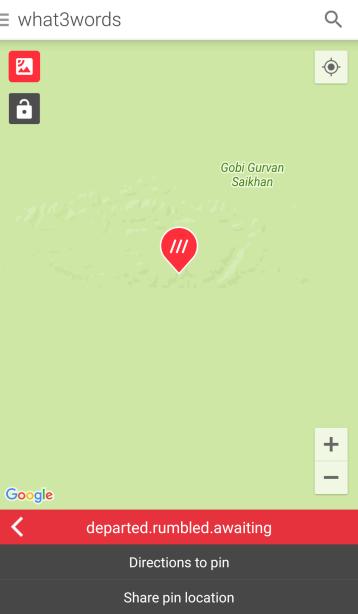 What3words: Random place in Gobi desert