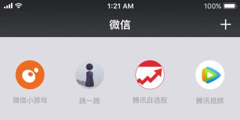 Apple and Tencent strike deal to let WeChat users resume tipping