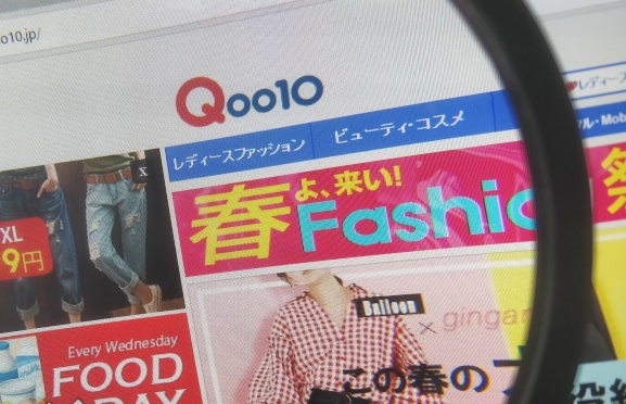 ade5e061ba2 Techmeme: eBay to acquire Japanese ecommerce platform Qoo10.jp, an arm of  Singapore-based Giosis, report says for ~$700M (Paul Sawers/VentureBeat)