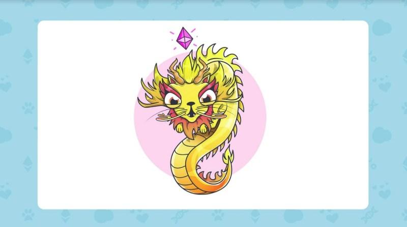 以太猫:基于区块链的养成类游戏收藏品首次在中国亮相