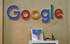 The Google logo is seen at the Young Entrepreneurs fair in Paris, France, February 7, 2018.