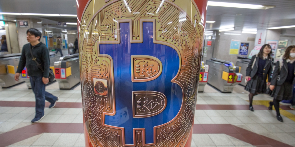 March 31, 2018: Promotional material for Bitcoin in a Japanese subway station
