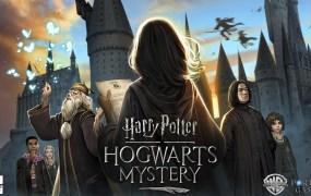 Harry Potter: Hogwart's Mystery debuts on April 25.