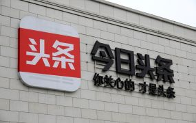 The logo of Bytedance's news feed platform Toutiao is seen as its building in Beijing, China October 21, 2017.