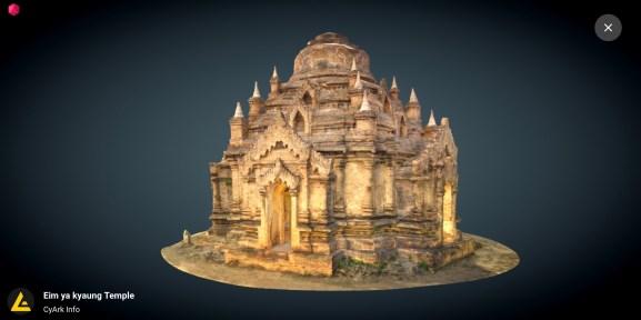 Eim Ya Kyaung Temple