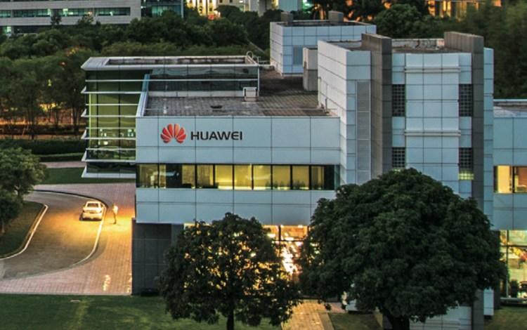 Huawei campus in Shenzen,