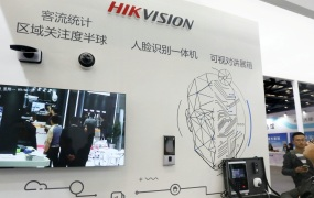 Visitors are seen at a booth of security camera supplier Hikvision Digital Technology during an expo at the National Convention Center in Beijing, China.