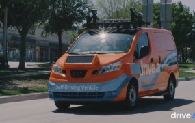 Drive.ai self-driving vehicles can drive you around in Texas.