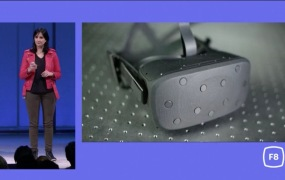 Oculus Half-Dome.