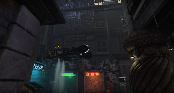 Blade Runner: Revelations for Google Daydream