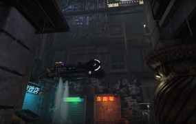 Blade Runner: Revelations for Google Daydream