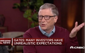 "Bill Gates praises Apple as ""amazing"" during a May 7, 2018 interview on CNBC."