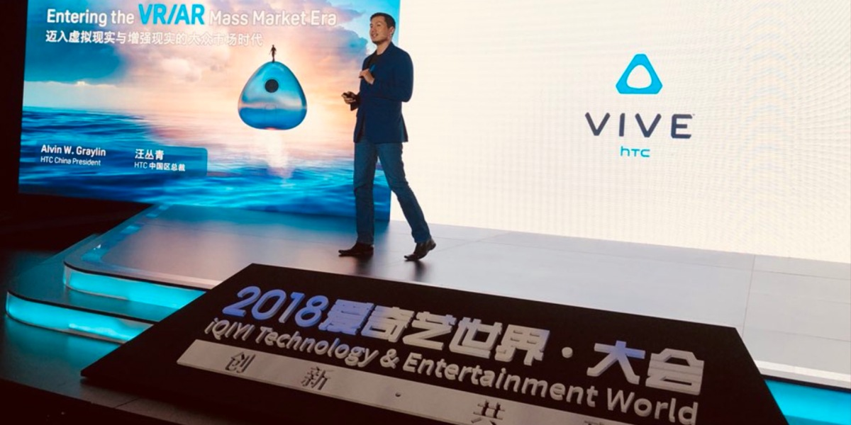 HTC China President Alvin Wan Graylin speaks on the growth of VR interest at the iQiyi summit in Beijing.