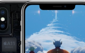 Apple's A11 Bionic is built on a 10-nanometer process.