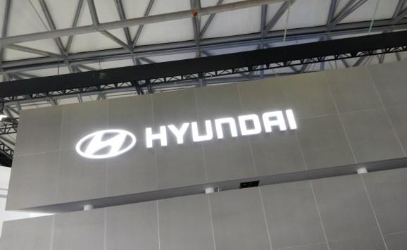 Hyundai: CES Asia, Shanghai, 2018