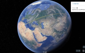 Google Earth: A new 'measure distnace'
