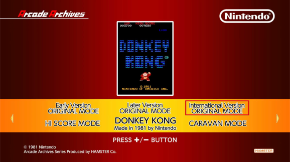 Arcade Archives Donkey Kong is now out for Nintendo Switch.