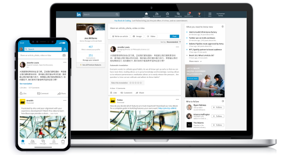 LinkedIn Translations