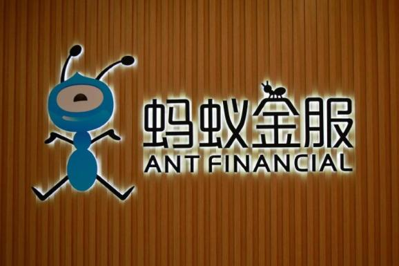 The logo of Ant Financial Services Group, Alibaba's financial affiliate, is pictured at its headquarters in Hangzhou, Zhejiang province, China January 24, 2018. Picture taken January 24, 2018.