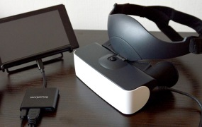 A Nintendo Switch VR headset? Keep dreaming.