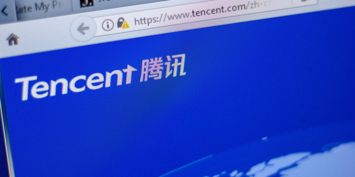 Homepage of Tencent website on the display of PC