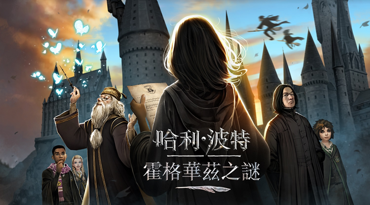 Harry Potter: Hogwarts Mystery rolls out on mobile to Hong Kong and Taiwan