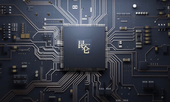 The Kunlun AI chip was debuted in at the Baidu Create AI developer conference in Beijing