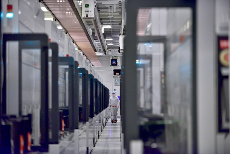 One of Intel's big chip factories.