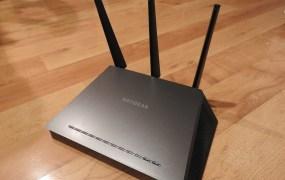 The Netgear Nighthawk AC2300 router now has Netgear Armor protection.