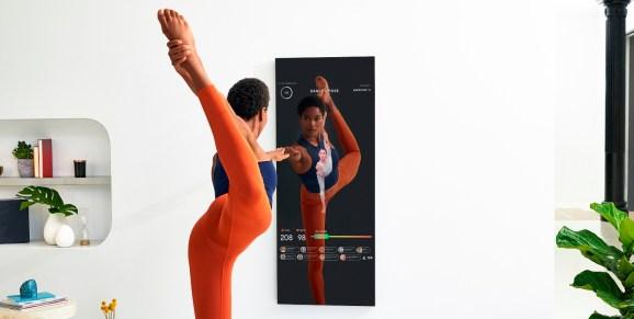 镜子:在家锻炼