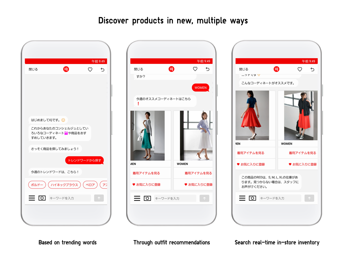 Uniqlo launches its own digital shopping assistant (updated)