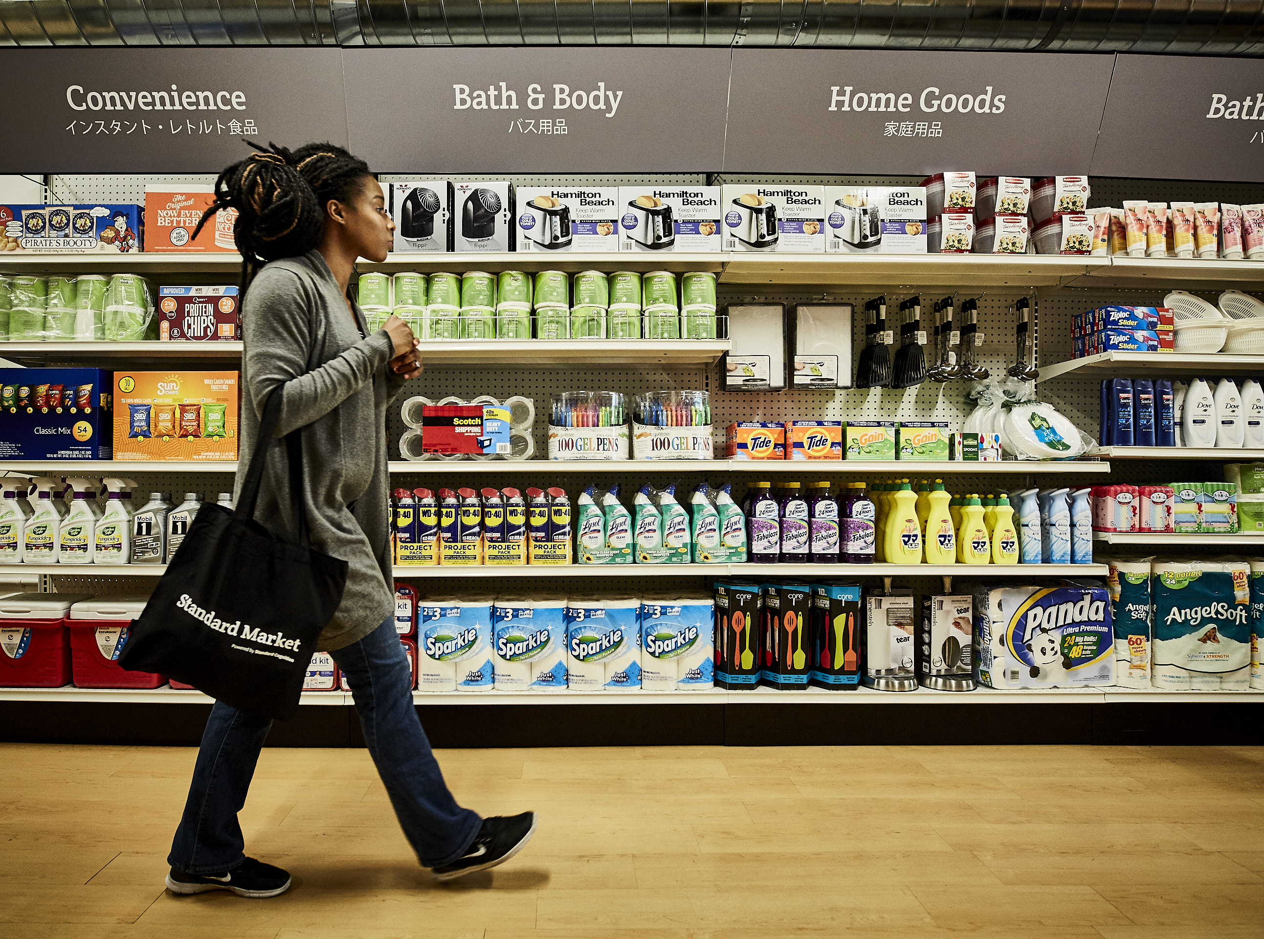 Standard Cognition Beats Amazon to Cashierless Store in San Francisco