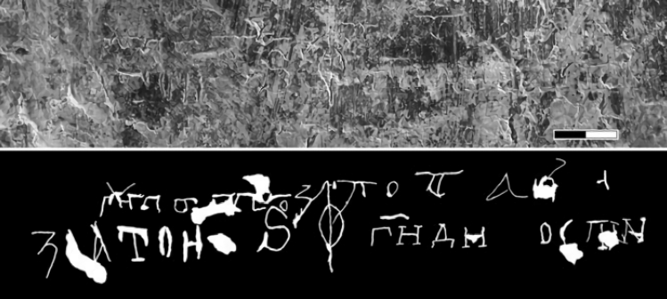 AI glyph