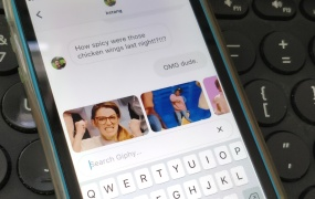 Giphy GIFs in Instagram Direct