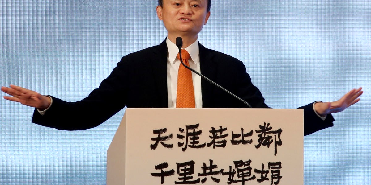 Alibaba Group co-founder and executive chairman Jack Ma speaks during a news conference.