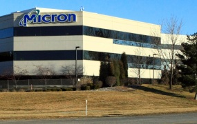 The main entrance to Micron corporate headquarters
