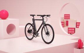 The Cowboy electric bike