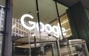 Google's London HQ at 6 Pancras Square. October 11, 2018.