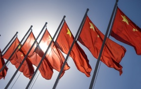 China has a new committee evaluating games.