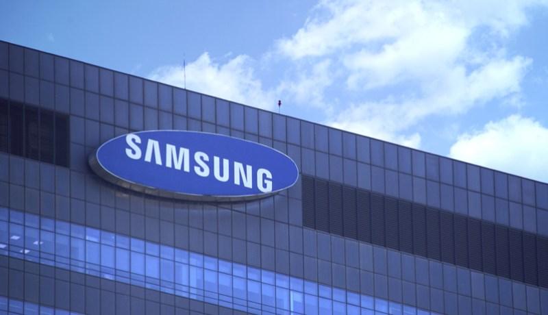 Suwon city, South Korea 18-November 2017. The Samsung head office building.