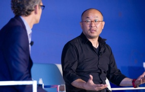 Samsung SVP Yoon Lee speaks at Transform in 2018