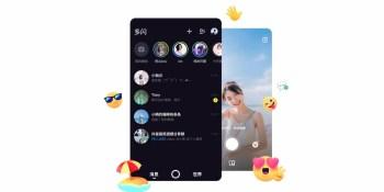 TikTok owner Bytedance unveils Snapchat clone Duoshan