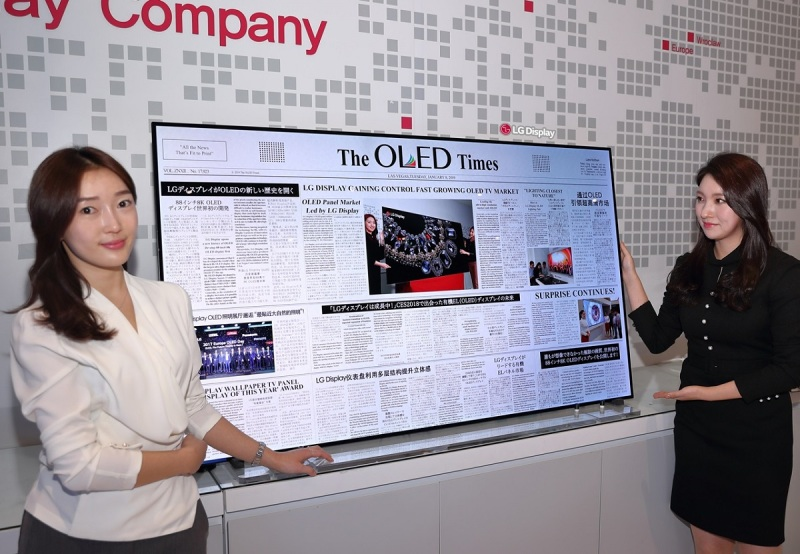 LG shows bendable display flower sculpture, 65-inch and 88-inch 8K