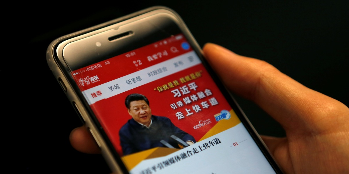 Chinese government propaganda app Xuexi Qiangguo, which literally translates as 'Study to make China strong'.