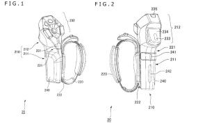 PSVR controller patent.