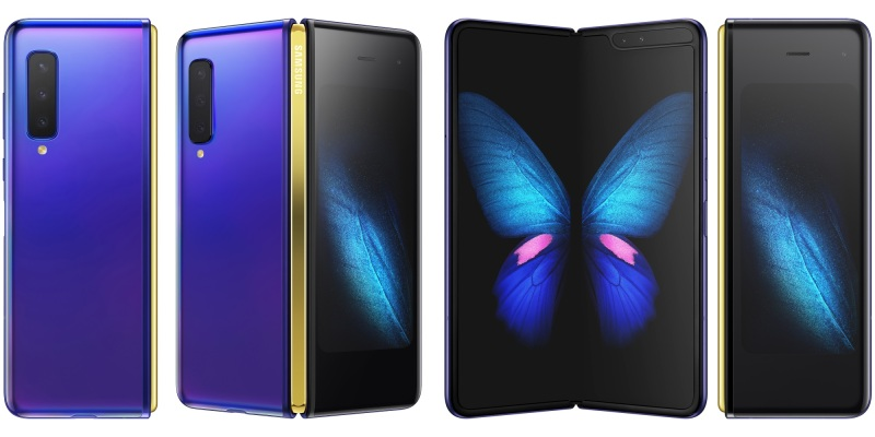 samsung galaxy fold delay