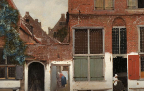 Part of Vermeer's The Little Street, from the Rijksmuseem