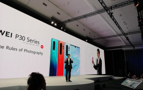 Huawei consumer products CEO Richard Yu